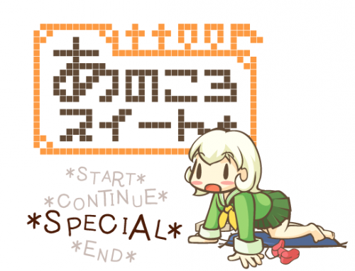 special_active.png