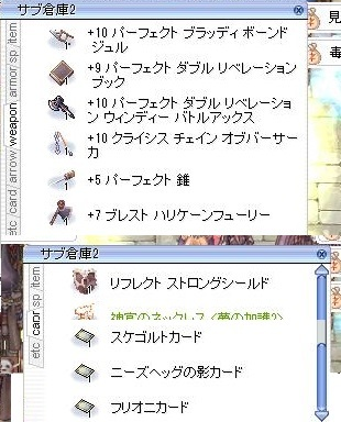screenGimle012.jpg