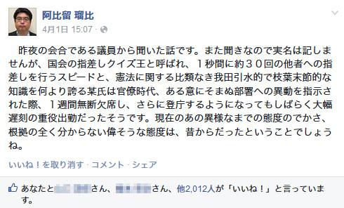 abiru_fb.jpg