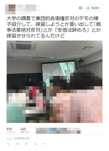 hannichi__20170228135817c52.jpg