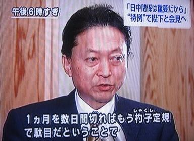 hato_boukyo2.jpg