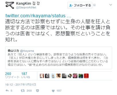 kayama49a419a.jpg