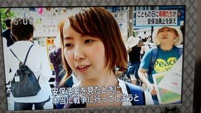 mamanokai5641194a-s_thumb-1.jpg