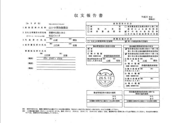 mizuhoC7H1UIcU0AAIh-9.jpg