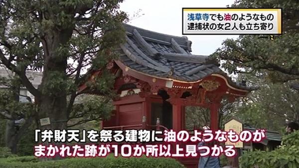 news3029583_38.jpg