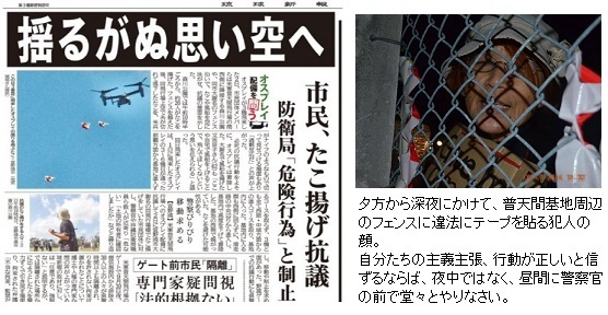 okinawa9775802b6e5c3daa.jpg