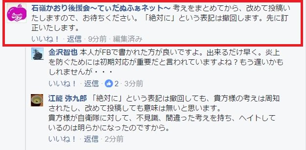 okinawaC6fZejTU8AAYkfd.jpg