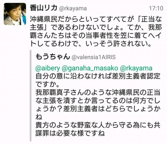 okinawaC6tJ4cPV4AAN5Dy.jpg