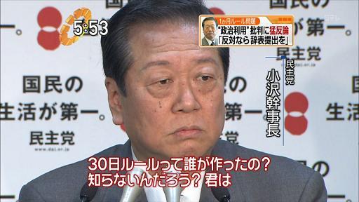 ozawaimg_0.jpg