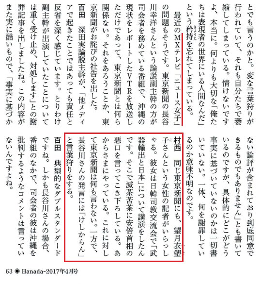 payokuC5p1JO_U4AAYw6u.jpg