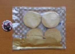 DSC_0248(163)(1)ココナッツオイルクッキー