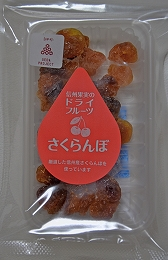 DSC_0230(286)(1)さくらんぼ