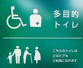 緑トイレ2