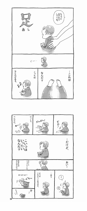 無題4 (329x800)