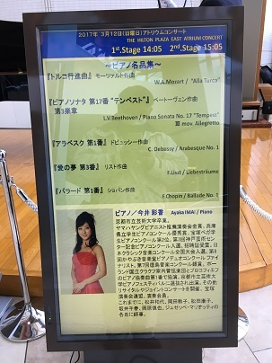 kanban今井綾香