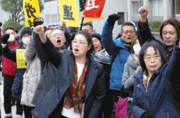 過労死家族 東京新聞0315