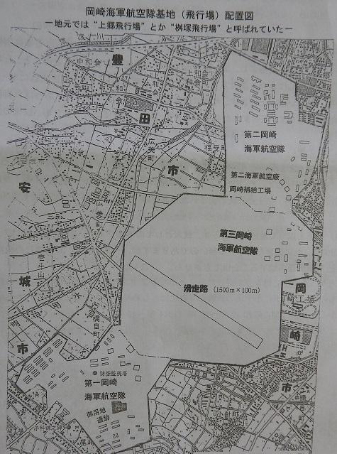 20 平和リレー講座 地図2