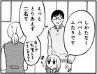 family201704_145_02.jpg