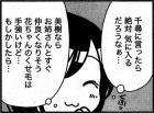 momo201704_035_02.jpg