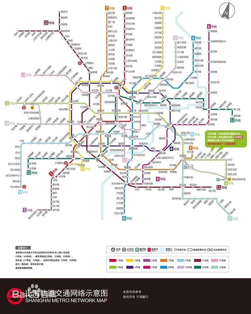 ShanghaiMetroMap.jpg