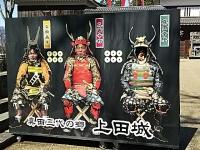170418_信州上田03