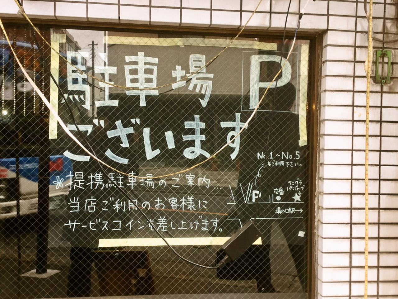 RANGLA PUNJAB(外観)