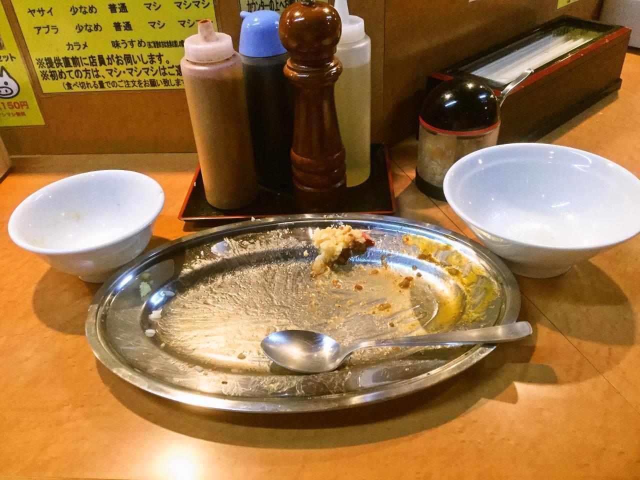 立川マシマシ ロイヤルスープ(マシライス)