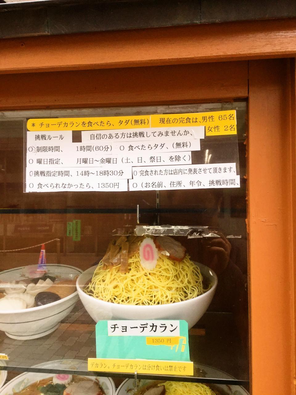 大黒庵(店舗)