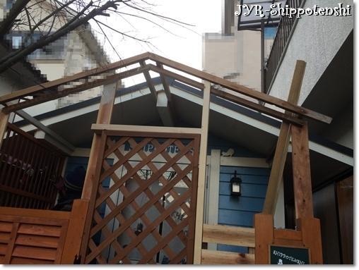 ouchi170219_2.JPG