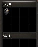 20170305_01.jpg