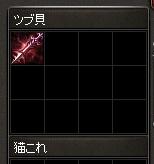20170312_03.jpg
