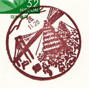 26.11.26戸畑
