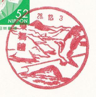 26.12.3東舞鶴
