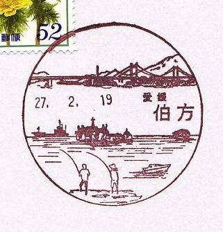 27.2.19伯方