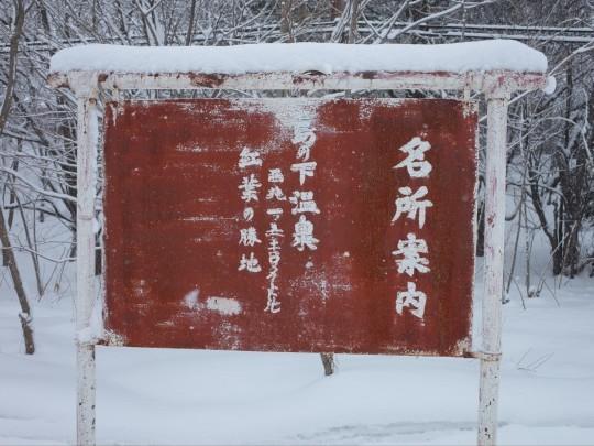 島ノ下駅展04