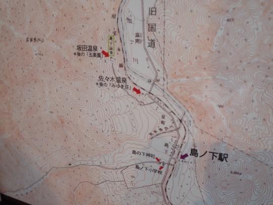 島ノ下駅展10