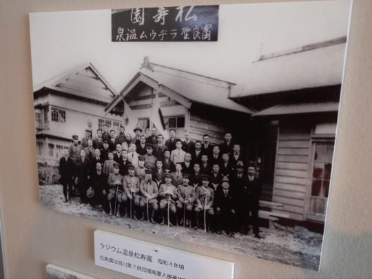 島ノ下駅展12