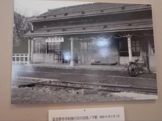 島ノ下駅展17