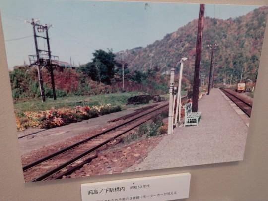 島ノ下駅展19