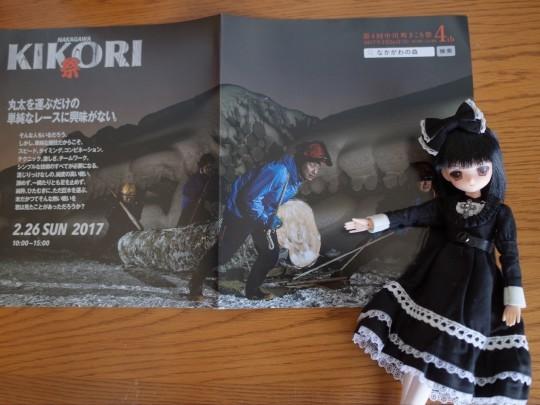 KIKORI祭01