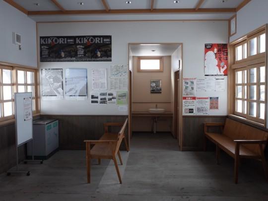 天塩中川駅09
