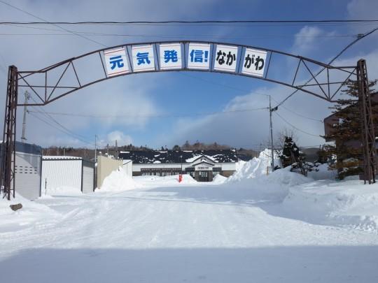 天塩中川駅23