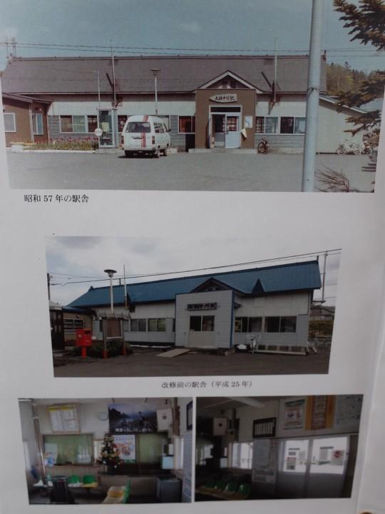 天塩中川駅29