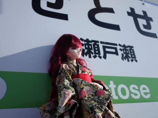 瀬戸瀬駅06