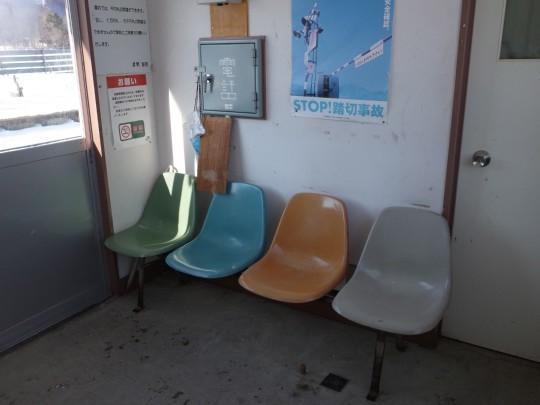 瀬戸瀬駅16