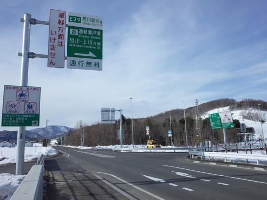 瀬戸瀬駅25