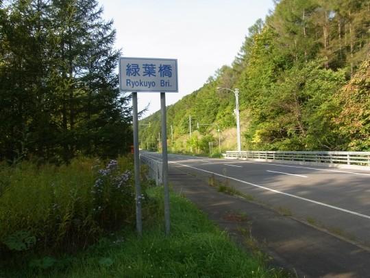 滝里駅03
