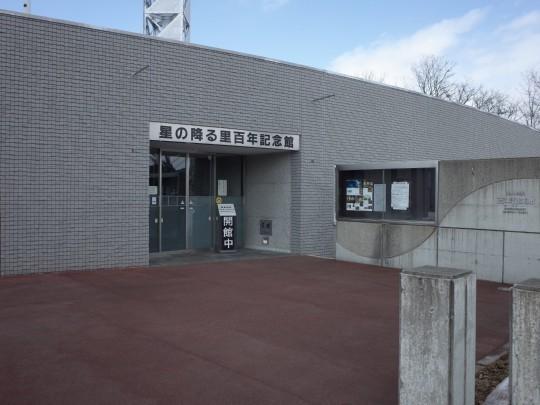 滝里駅17
