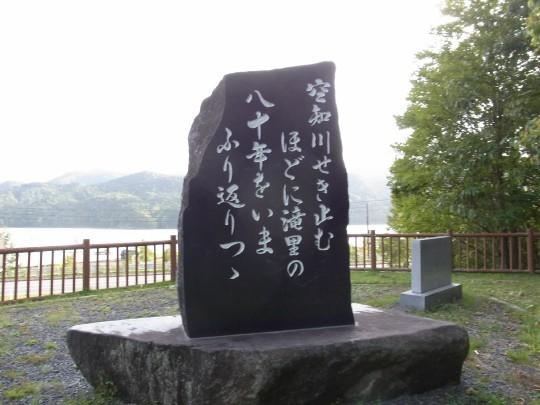 滝里駅25