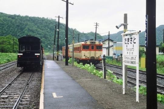 滝里駅44